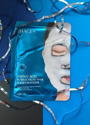 Аминокислотная очищающая пузырьковая маска на тканевой основе с углем от images 25 g