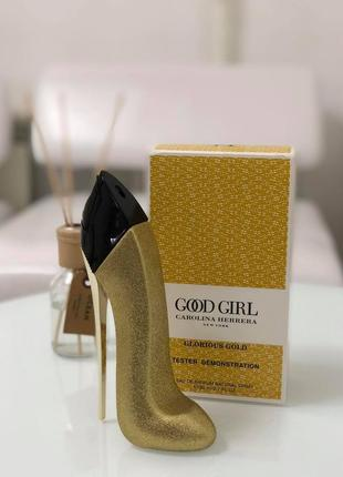 Carolina herrera good girl glorious gold тестер духи 80 мл