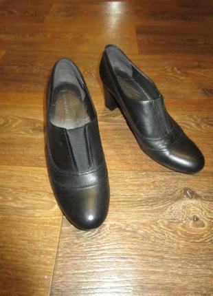 Удобные кожаные туфли ботильоны footglove
