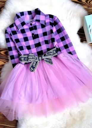 Бомбезні сукня,  шикарное платье