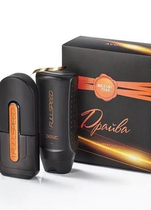 Full speed парфумно-косметичний набір