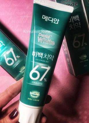 Корейская зубная паста