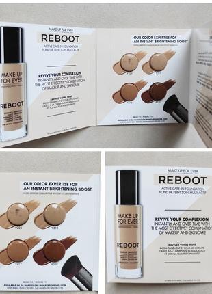 Палетка пробников: увлажняющий тональный крем make up for ever reboot foundation