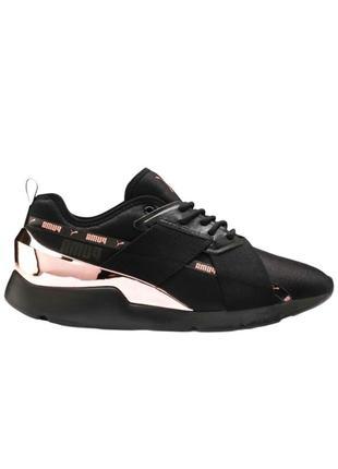 Puma muse x-2, женские кроссовки, оригинал, 37083801