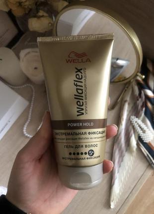 Гель для волос экстремальной фиксации wella wellaflex hair gel