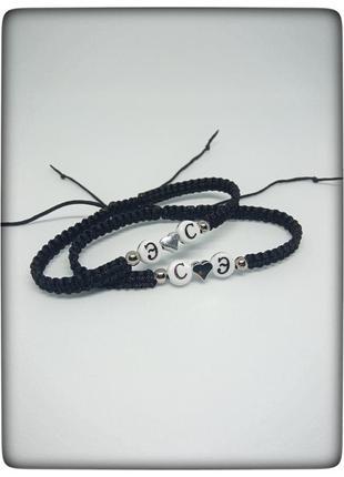 Парные браслеты с инициалами