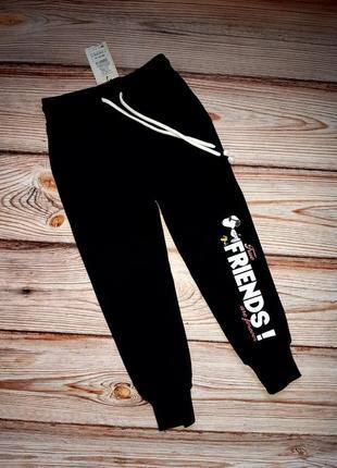 Спортивные штаны goldi