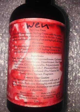 Безсульфатное многоцелевое средство для волос с гранатом wen сша4 фото