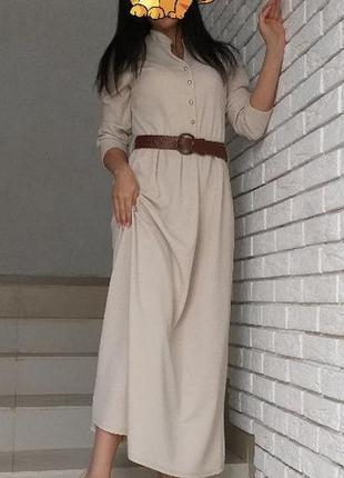 Нюдова сукня максі