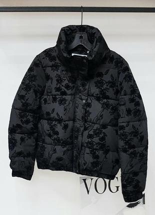 Куртка dnky