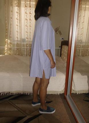 Сиреневая рубашка батал