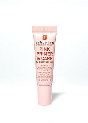 Erborian pink primer & care многофункциональный крем праймер / база под макияж.