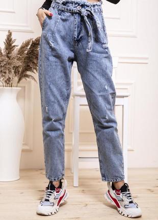 Крутые джинсы высокая посадка с поясом