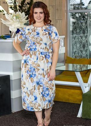 Платье шёлковое свободного силуэта