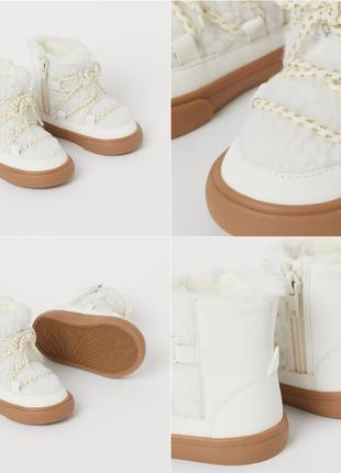 Новые ботиночки модные сапожки утепленные ботинки h&m