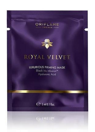 Подтягивающая маска для лица royal velvet