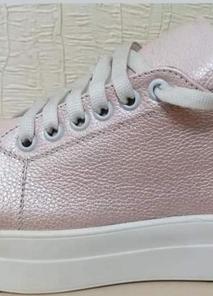 Кроссовки - кеды кожаные