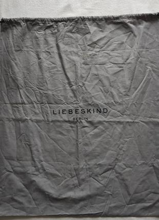 Мешок для хранения liebeskind berlin, оригинал.