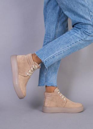 Женские замшевые ботинки. высокие кеды