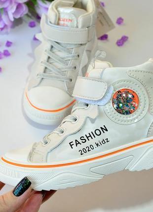 Бомбезные ботиночки для модняшек.
