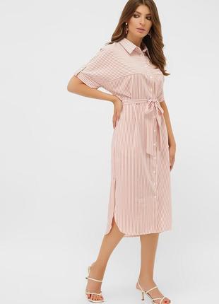 Персиковое платье рубашка в вертикальную белую полоску