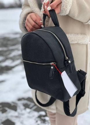 Рюкзак ручная работа