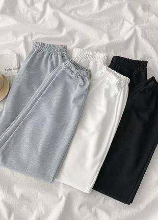 Базовые спортивные штаны