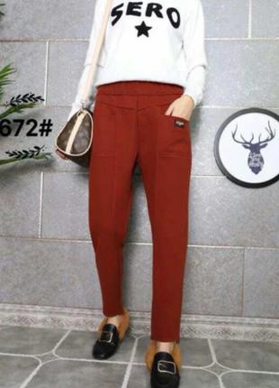 Трендовые  женские теплые штаны
