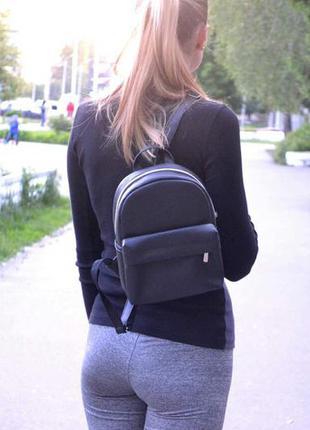 Замечательный мини рюкзачок!
