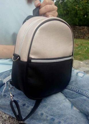 Рюкзак - сумка (трансформер)