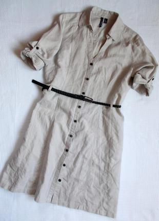 Платье-рубашка на пуговицах.