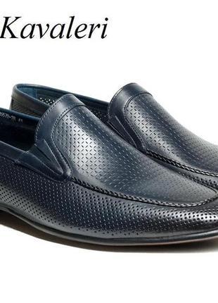 Туфли кожаные мужские marco kavaleri
