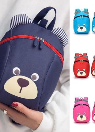 Детский рюкзак мишка медвежонок мальчику девочке