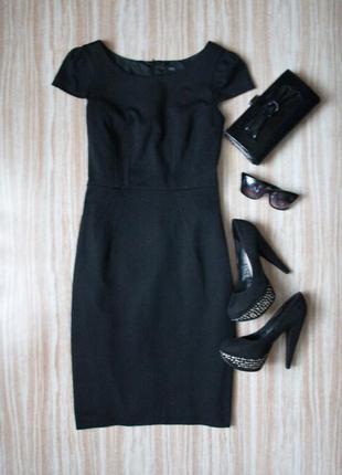 Классическое трикотажное платье №79