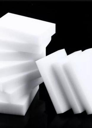 Губки меламиновие/меламінові