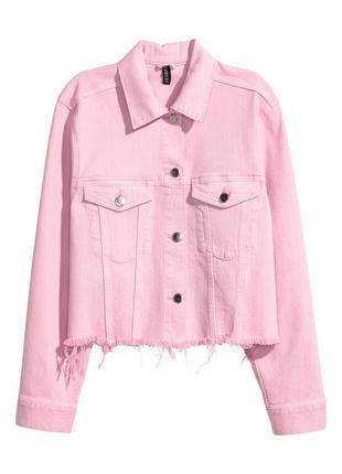 Джинсовая курточка розового цвета хит,джинсовая куртка с потрепаным низом