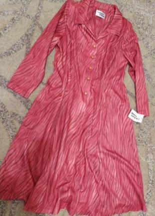 Под винтаж- брендовое платье