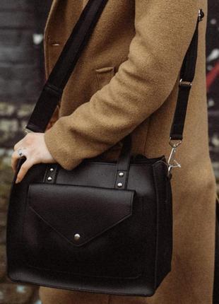 Елегантна сумка