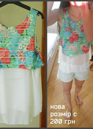 Блуза в стиле страдіваріус