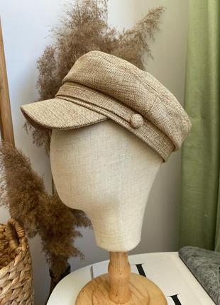 Женская кепи бежевая кепка картуз цвета кэмел капитанка весенняя осенняя кепка с козырьком