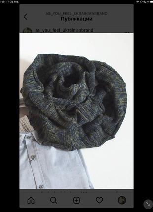 Мужской зелёный шарф хомут