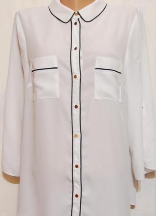 """Блуза/рубашка """"fsf"""""""