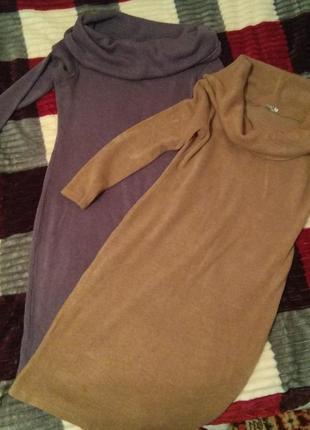 Платье 48-50рр