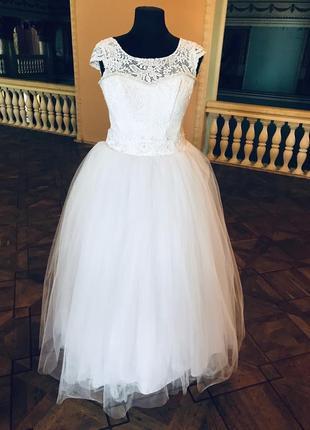 Свадебное платье большого размера.