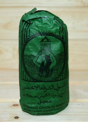 Гассул menara, марокканская глина, 500 гр.