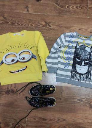 Свитеры на мальчика + обувь