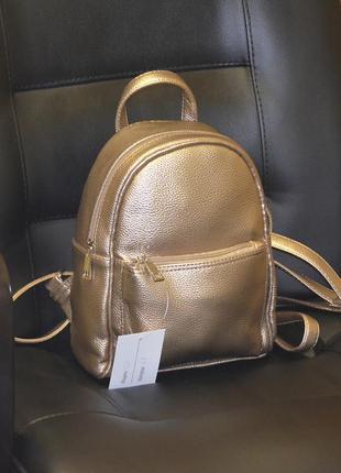 Рюкзак маленький золотистый женский городской модный