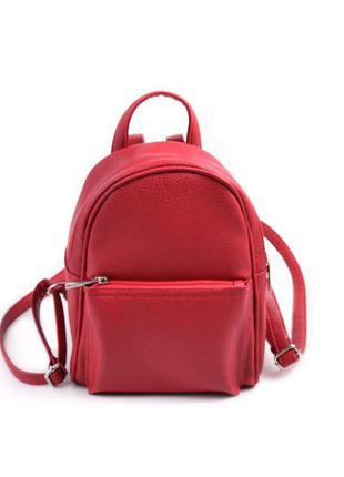 Красный маленький женский рюкзак городской