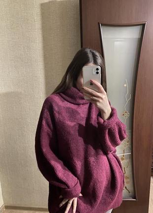 Теплый объемный свитер бордовый, марсала, оверсайз