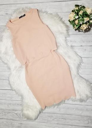 Платье персиковое платье boohoo сукня плаття